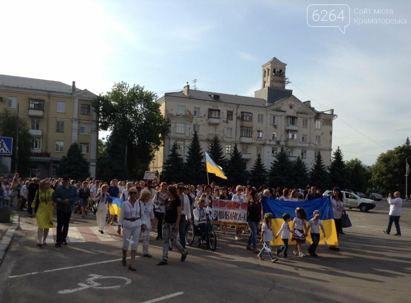 В Краматорске праздничным шествием доказали, что «Вышиванка - это код нации», фото-2