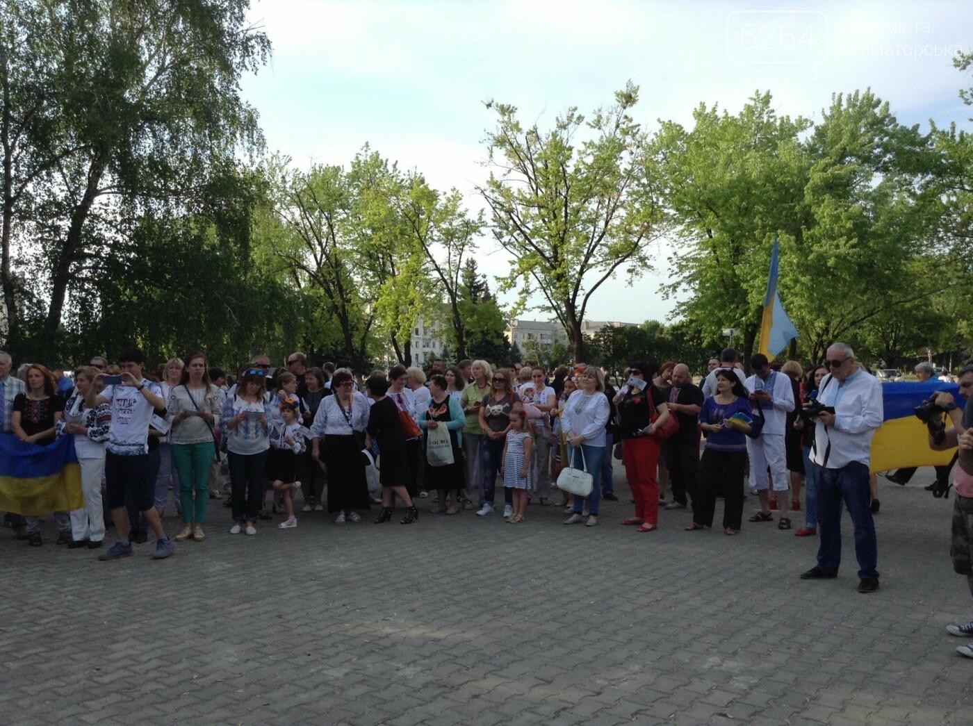 В Краматорске праздничным шествием доказали, что «Вышиванка - это код нации», фото-5