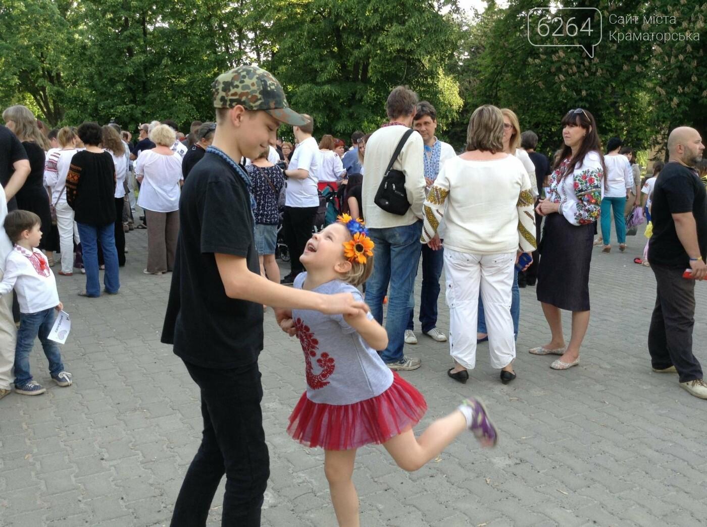 В Краматорске праздничным шествием доказали, что «Вышиванка - это код нации», фото-10