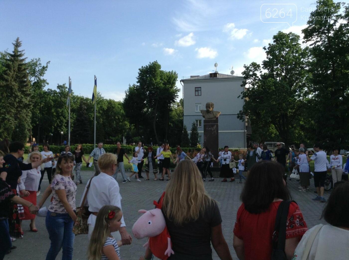 В Краматорске праздничным шествием доказали, что «Вышиванка - это код нации», фото-8