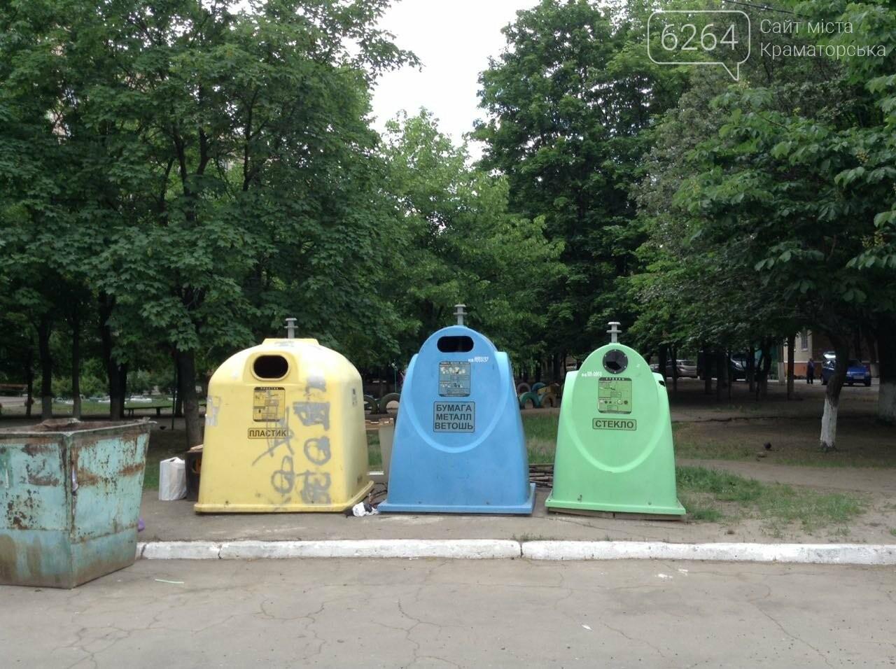 В Краматорске обновляют контейнеры для твердых бытовых отходов, фото-1
