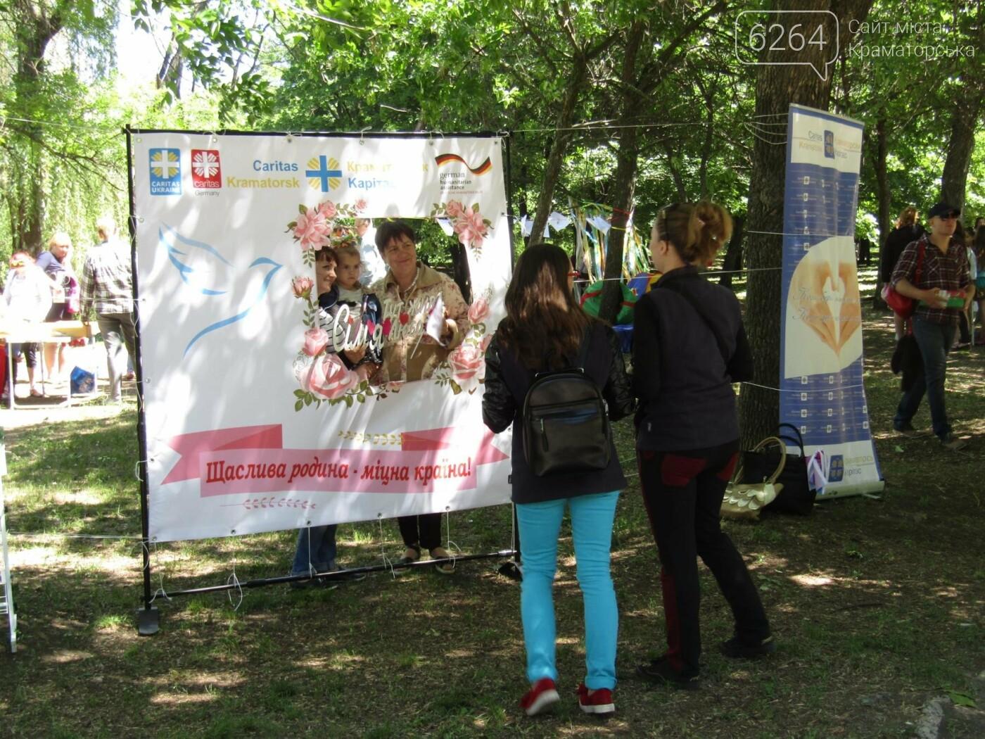 «Фестиваль семьи» порадовал жителей Краматорска, фото-3