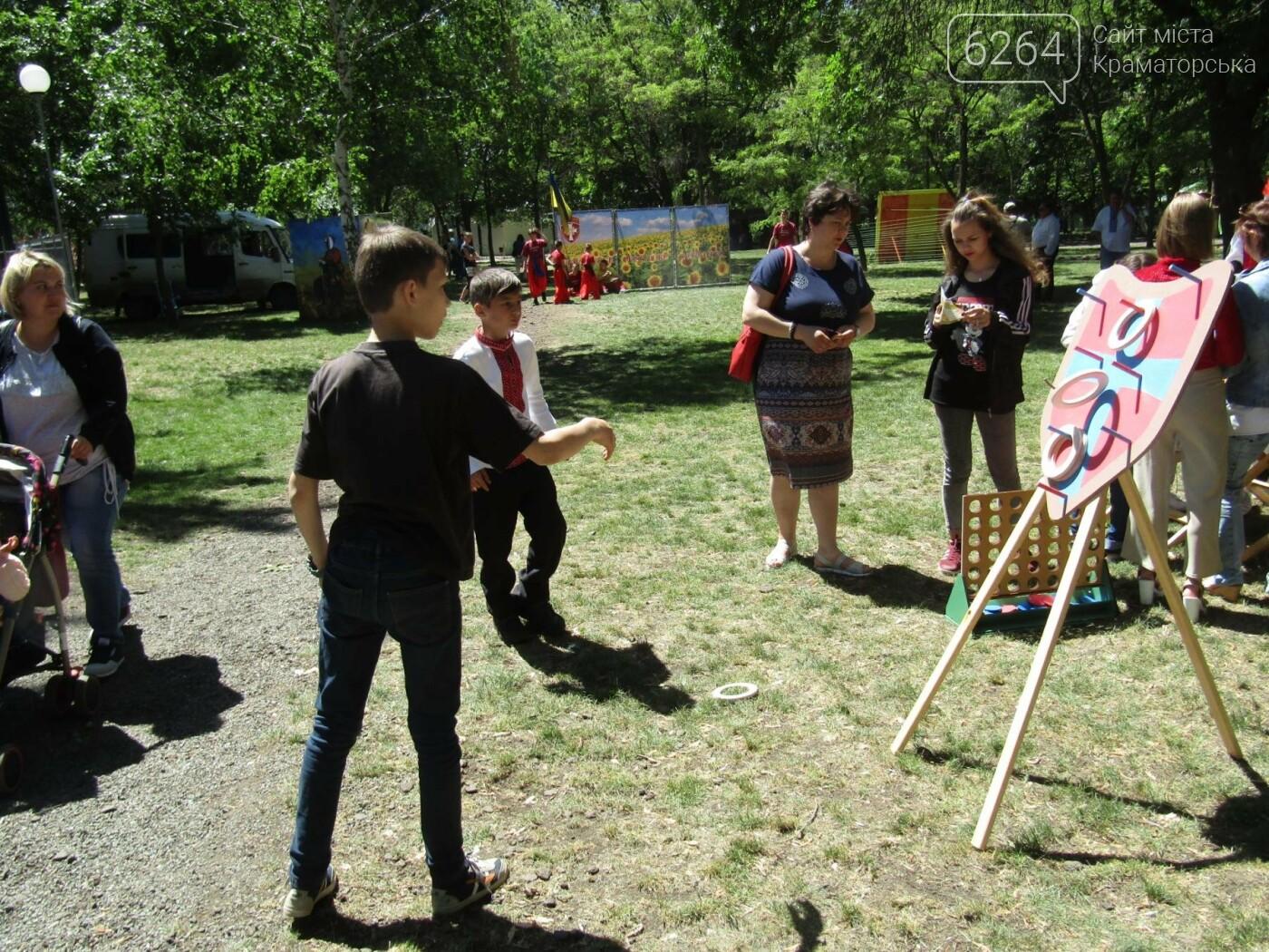«Фестиваль семьи» порадовал жителей Краматорска, фото-4