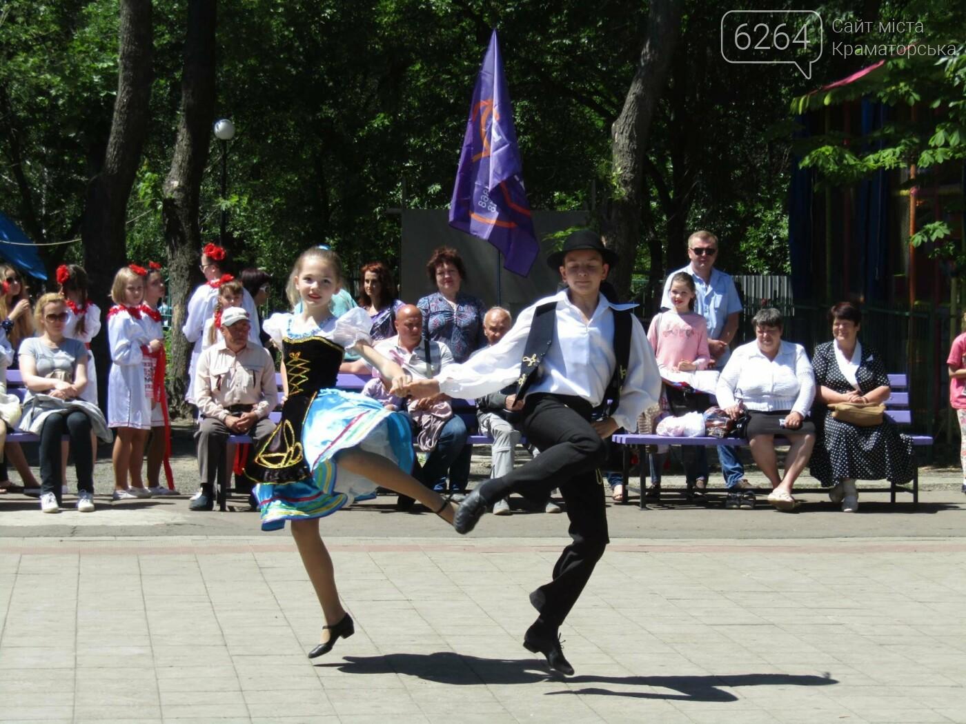 «Фестиваль семьи» порадовал жителей Краматорска, фото-5