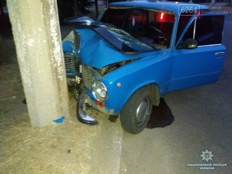 За сутки в ДТП пострадали трое краматорчан, фото-2