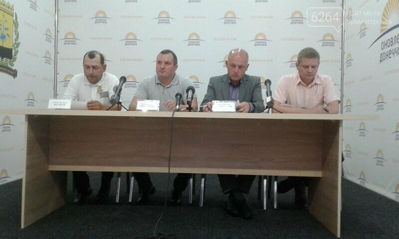 В Краматорске рассказали о ремонте дорог местного значения, фото-1