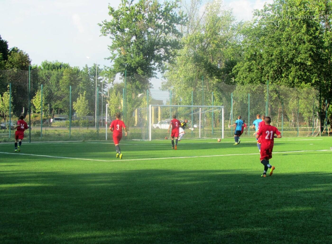 Полуфинал Кубка области по футболу прошел в Краматорске, фото-4