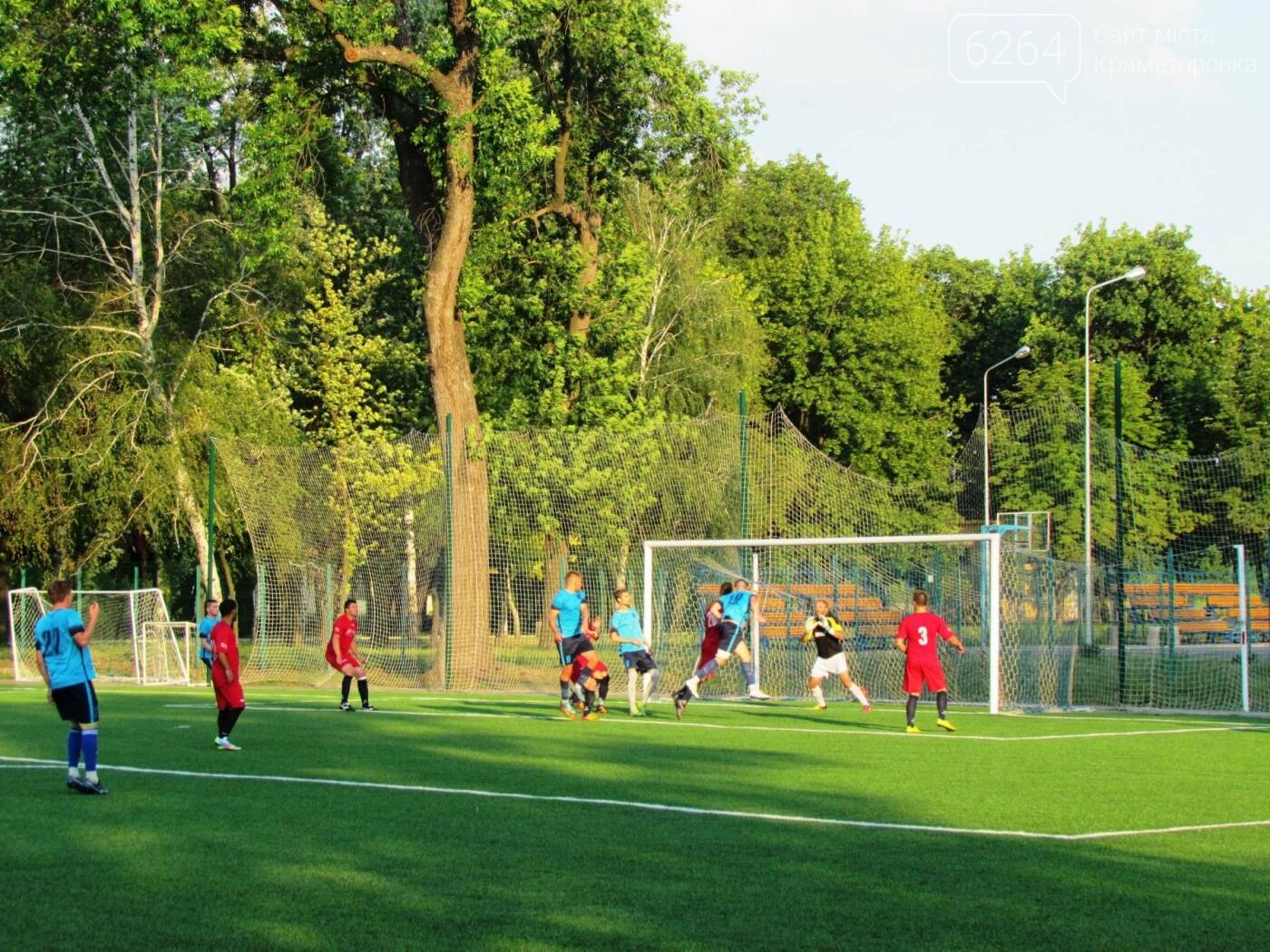 Полуфинал Кубка области по футболу прошел в Краматорске, фото-5