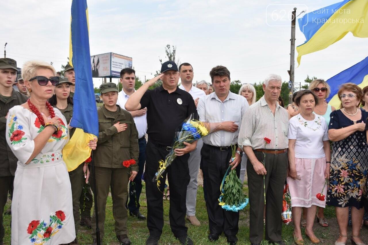 На Донеччинi вiдзначили День Конституції України, фото-4