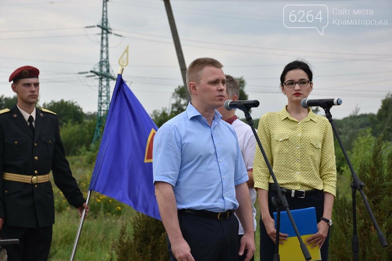 На Донеччинi вiдзначили День Конституції України, фото-1