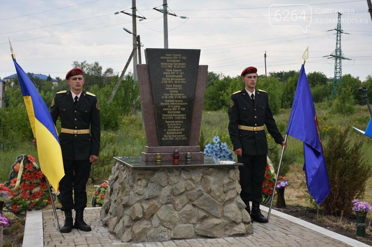 На Донеччинi вiдзначили День Конституції України, фото-7
