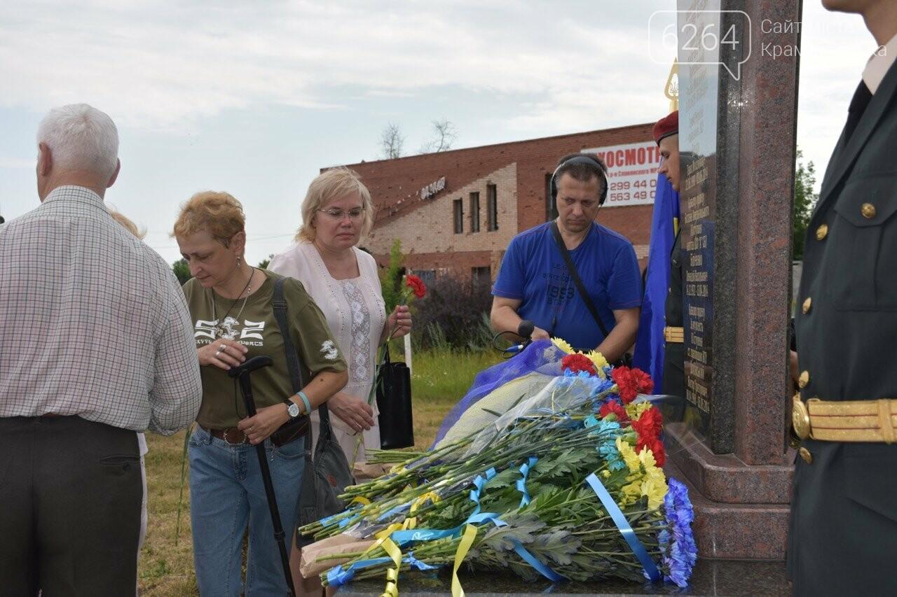 На Донеччинi вiдзначили День Конституції України, фото-8