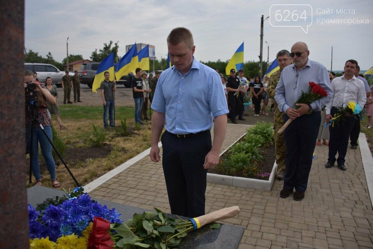 На Донеччинi вiдзначили День Конституції України, фото-6