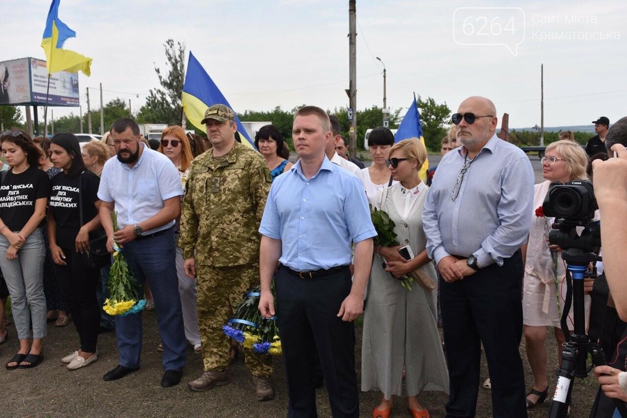 На Донеччинi вiдзначили День Конституції України, фото-10
