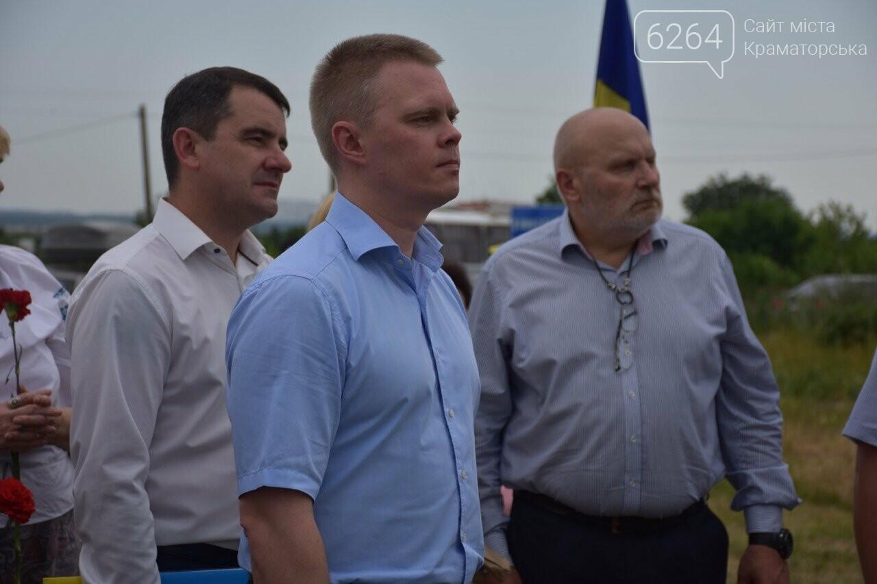 На Донеччинi вiдзначили День Конституції України, фото-2