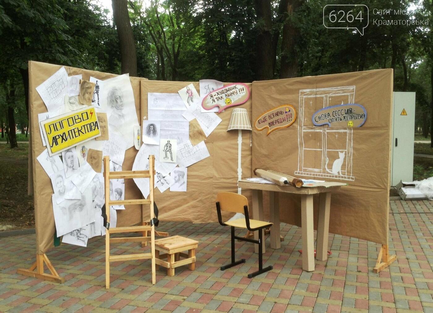 В Краматорске прошел яркий и увлекательный ArchFest, фото-7