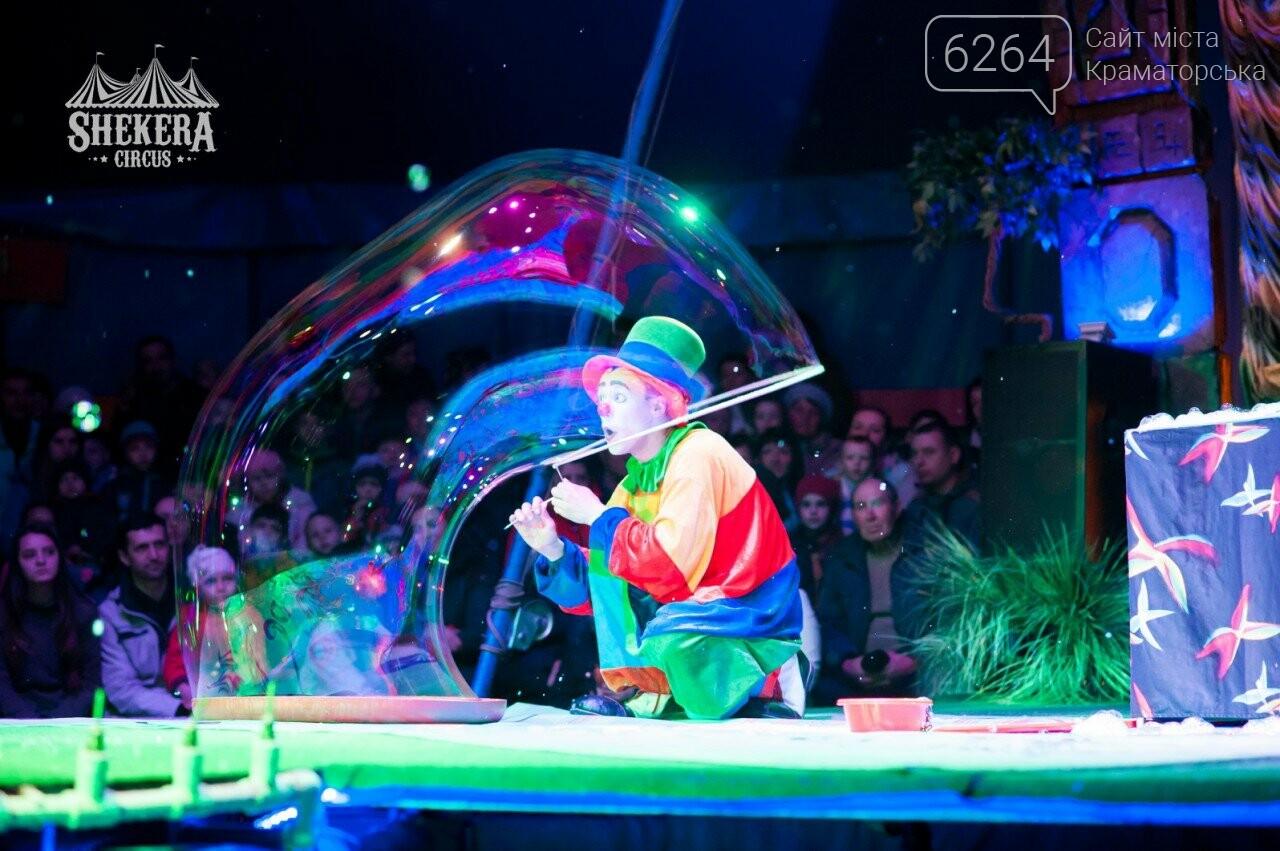 Впервые в Краматорске: встречайте цирк «Shekera» с новой программой «ALAZANA», фото-3