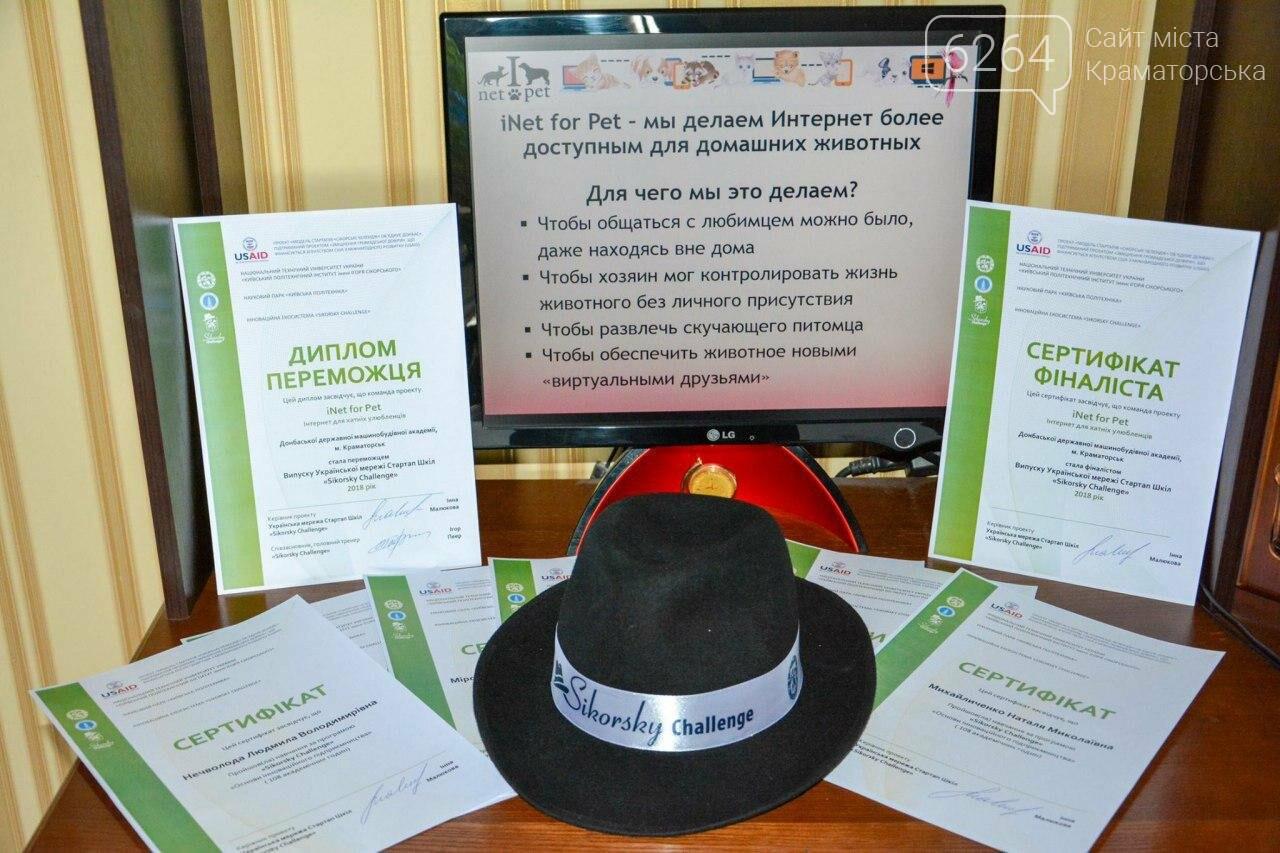 Краматорський стартап-проект увійшов до числа переможців конкурсу-випуску Української мережі стартап-шкіл , фото-1
