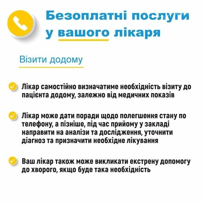11_5b487699ca5f9.jpg