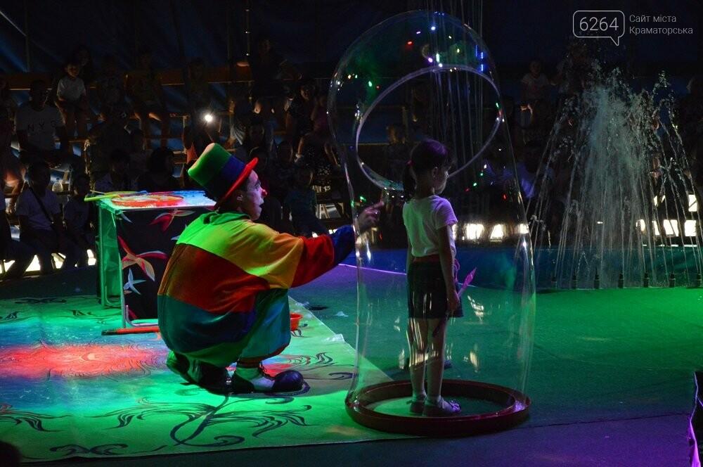 Самый зрелищный цирк на воде: Shekera представил новую программу в Краматорске, фото-8