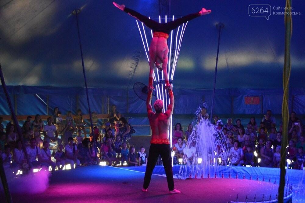 Самый зрелищный цирк на воде: Shekera представил новую программу в Краматорске, фото-1