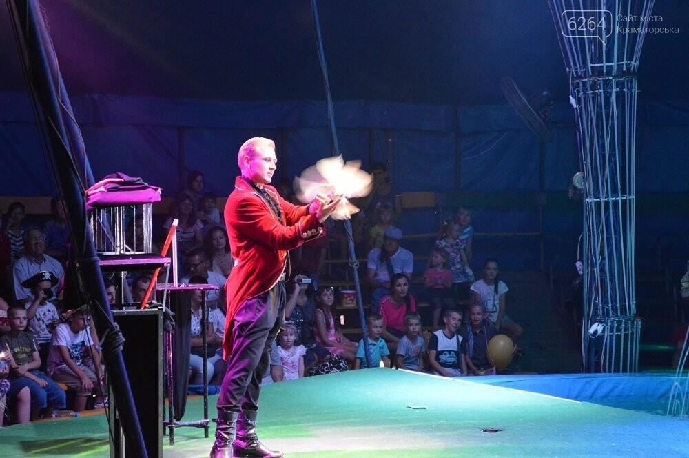 Самый зрелищный цирк на воде: Shekera представил новую программу в Краматорске, фото-6