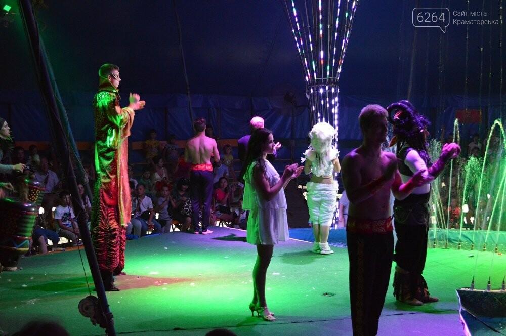 Самый зрелищный цирк на воде: Shekera представил новую программу в Краматорске, фото-9