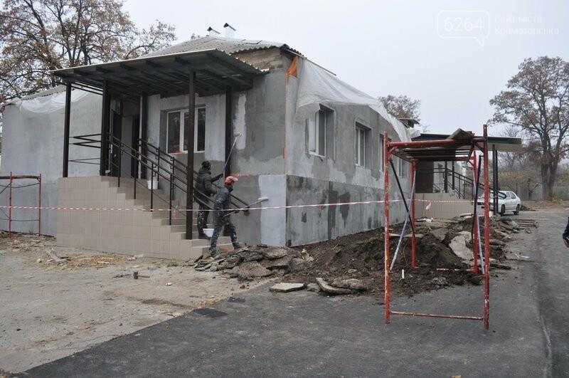 В Краматорске модернизируют учреждения образования и спорта, фото-2