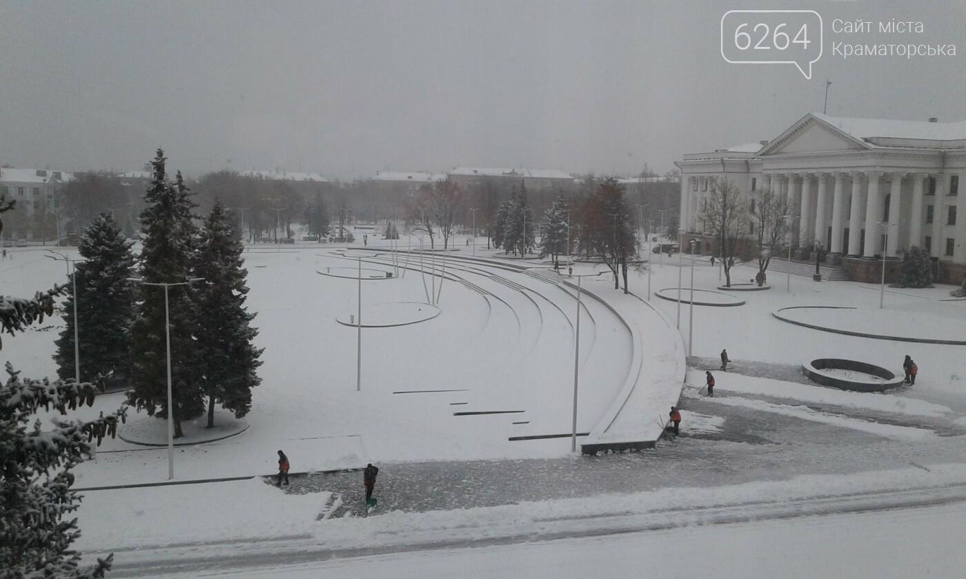В Краматорске рассказали, как борются с первым снегом, фото-1