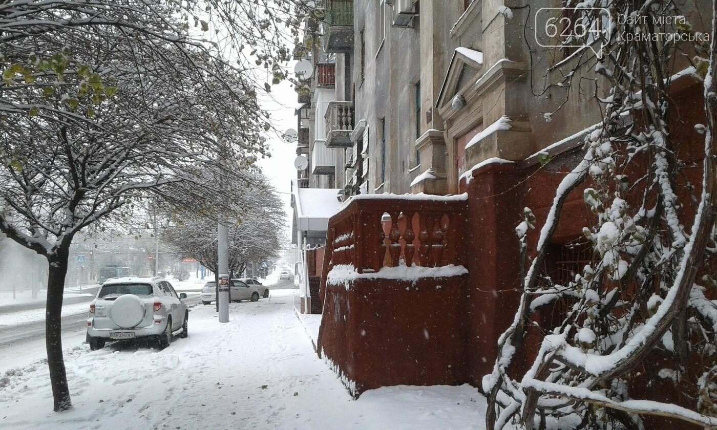 В Краматорске рассказали, как борются с первым снегом, фото-2