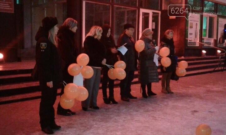 Краматорск присоединился к акции «16 дней против насилия», фото-3
