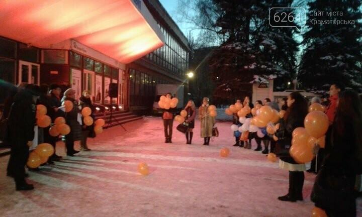 Краматорск присоединился к акции «16 дней против насилия», фото-2