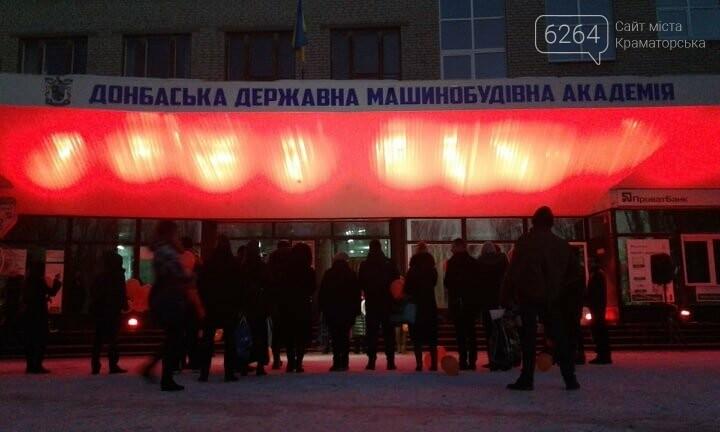 Краматорск присоединился к акции «16 дней против насилия», фото-1