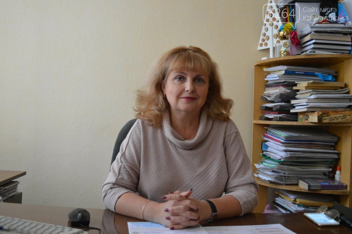 Украинское образование на дистанции, фото-2