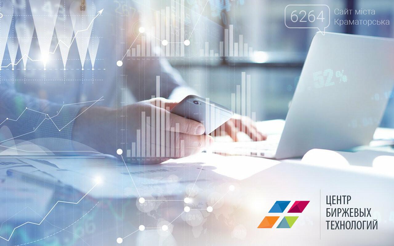 Хотите разобраться в сфере финансовых рынков? Обращайтесь в ЦБТ-онлайн