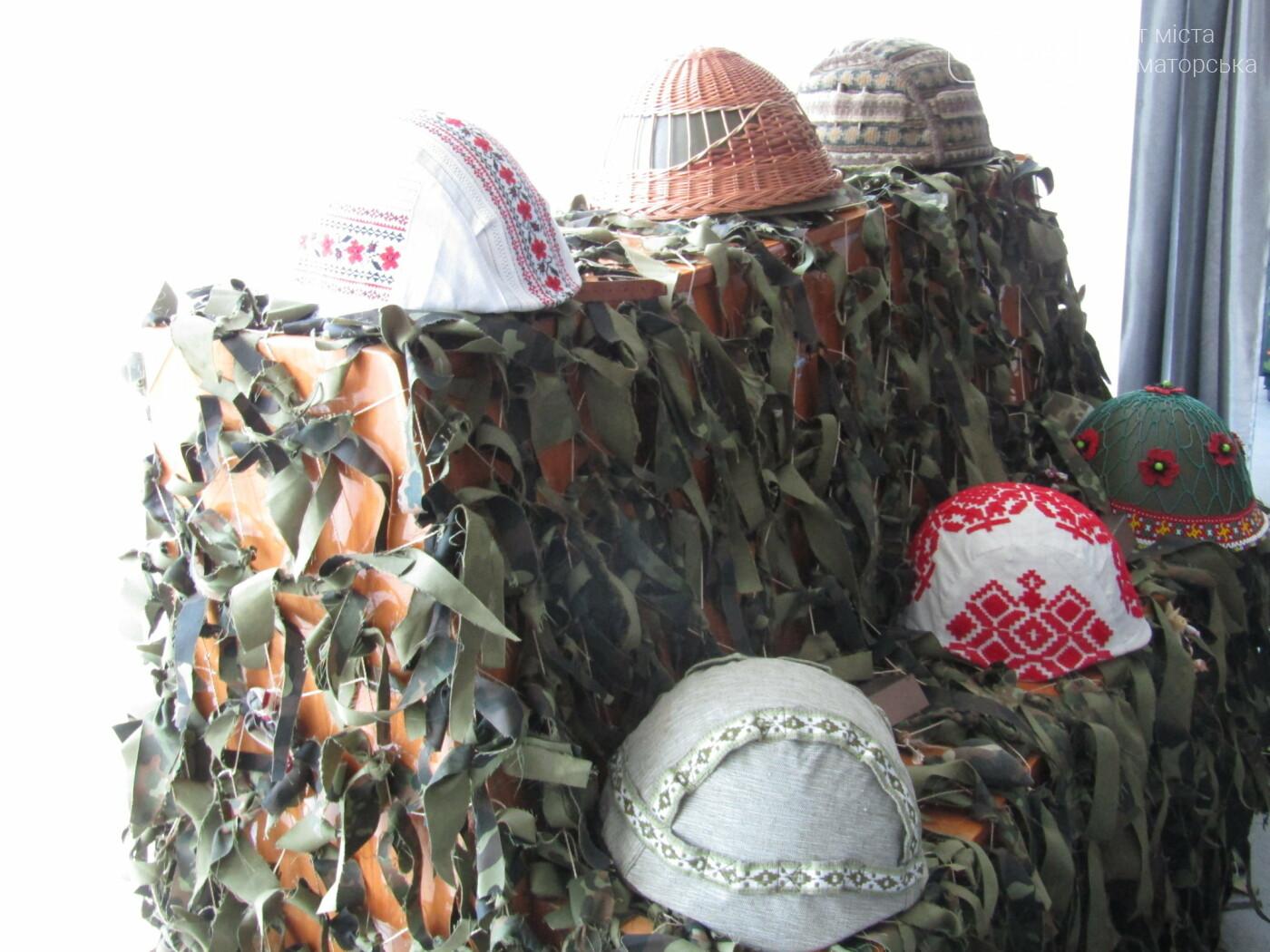 В Краматорске открылась выставка военной атрибутики «Военно-полевой Арт», фото-3