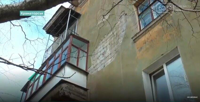 В Краматорске разрушается четырехэтажный дом, фото-1