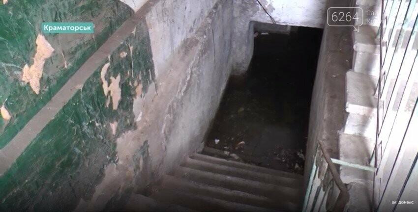 В Краматорске разрушается четырехэтажный дом, фото-2