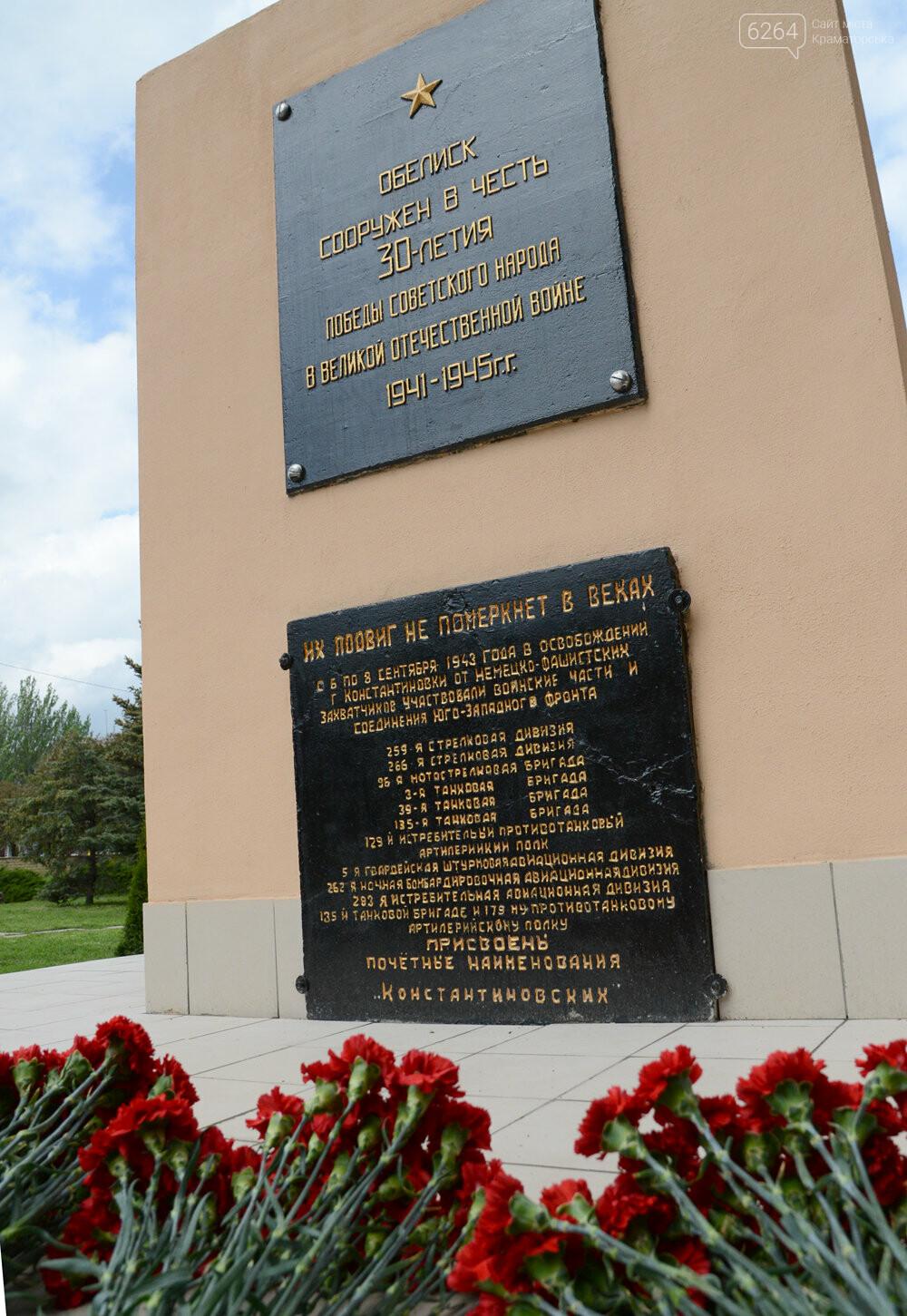 К 75-летию Великой Победы Борис Колесников и его Фонд восстанавливают памятники на Донетчине , фото-1
