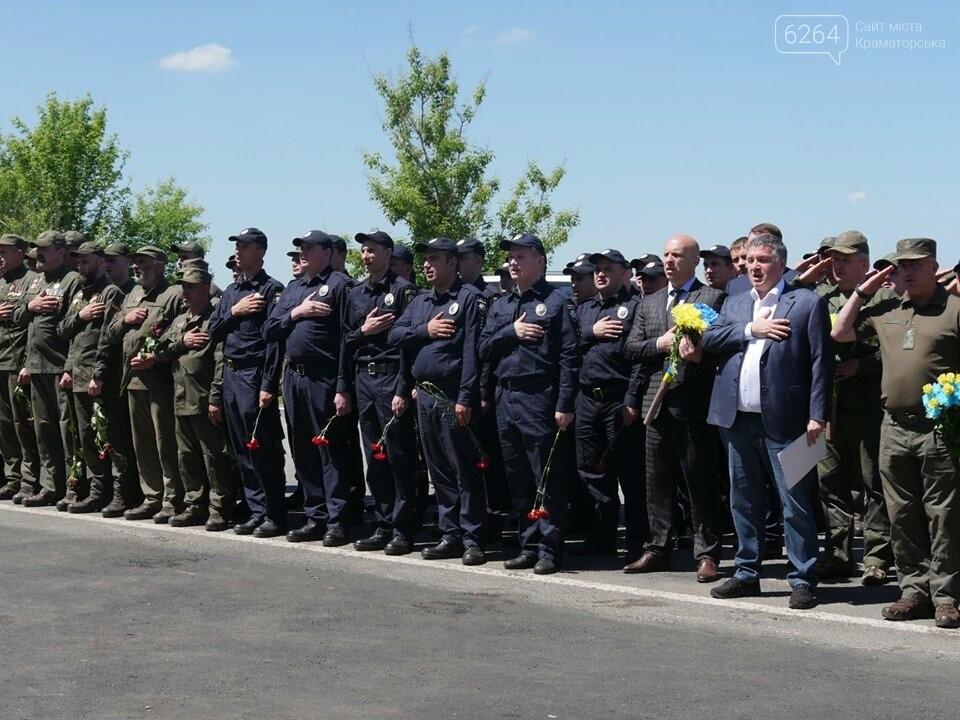 На Донеччині вшанували пам'ять загиблого екіпажу МІ-8, фото-1