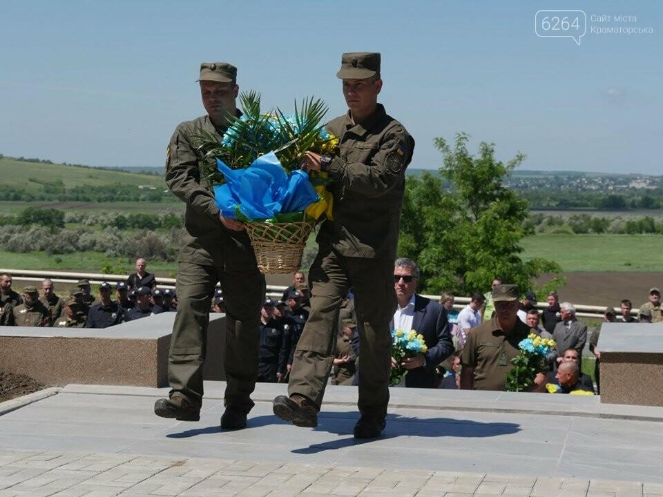 На Донеччині вшанували пам'ять загиблого екіпажу МІ-8, фото-3