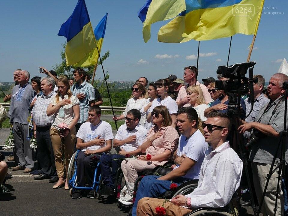 На Донеччині вшанували пам'ять загиблого екіпажу МІ-8, фото-2
