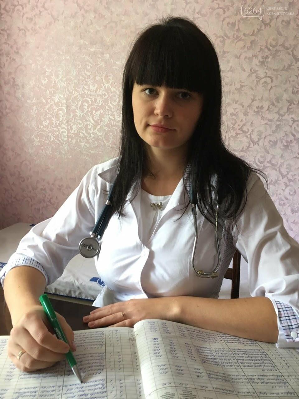 В Краматорске продолжается подписание деклараций с врачами: появились новые специалисты, фото-1