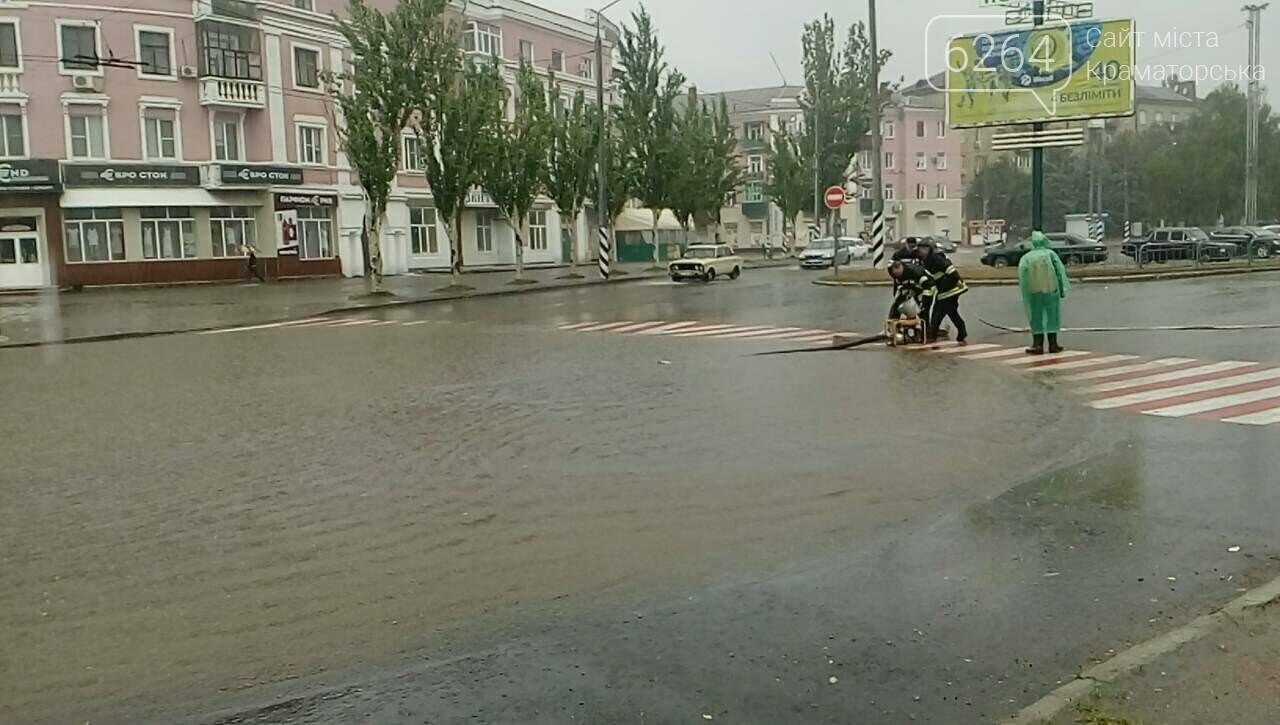 Привокзальна площа у Краматорську перетворилася у море: рятувальники ліквідують наслідки негоди , фото-1
