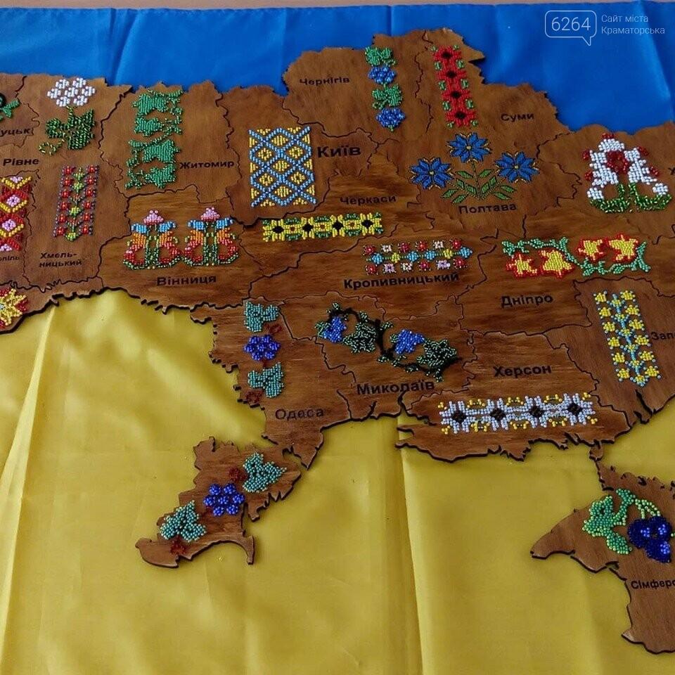 Краматорские мастерицы создали необычную карту Украины (ФОТО), фото-1