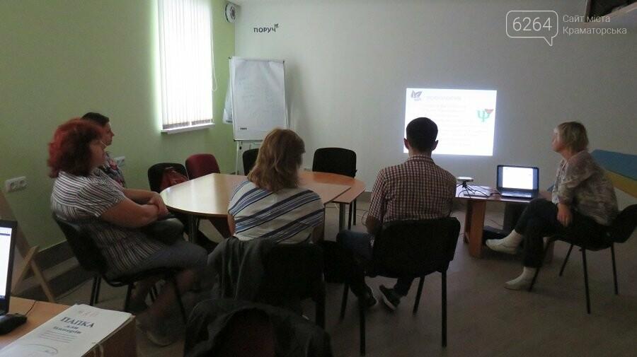 У Краматорську пройшов тренінг бізнес-планування, фото-1