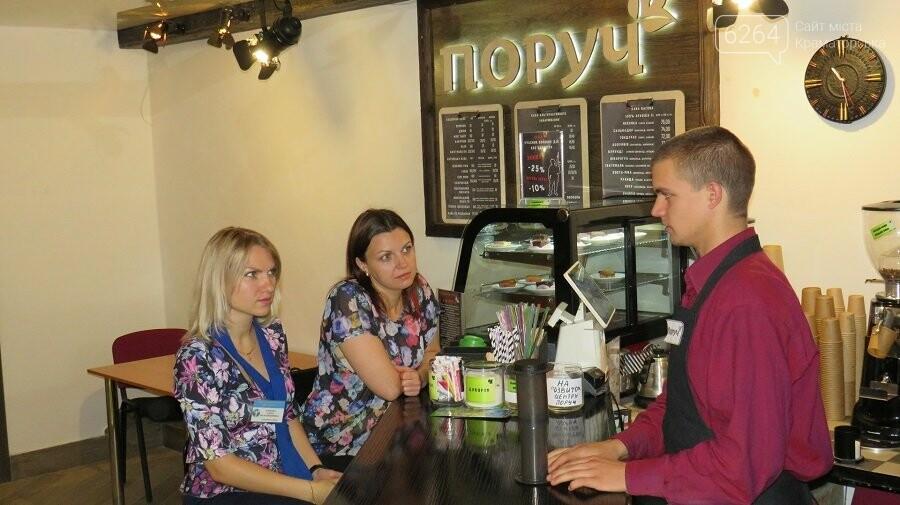 У Краматорську пройшов тренінг бізнес-планування, фото-2