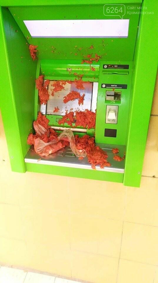 В Краматорске кто-то испачкал банкомат фаршем (ФОТО), фото-1