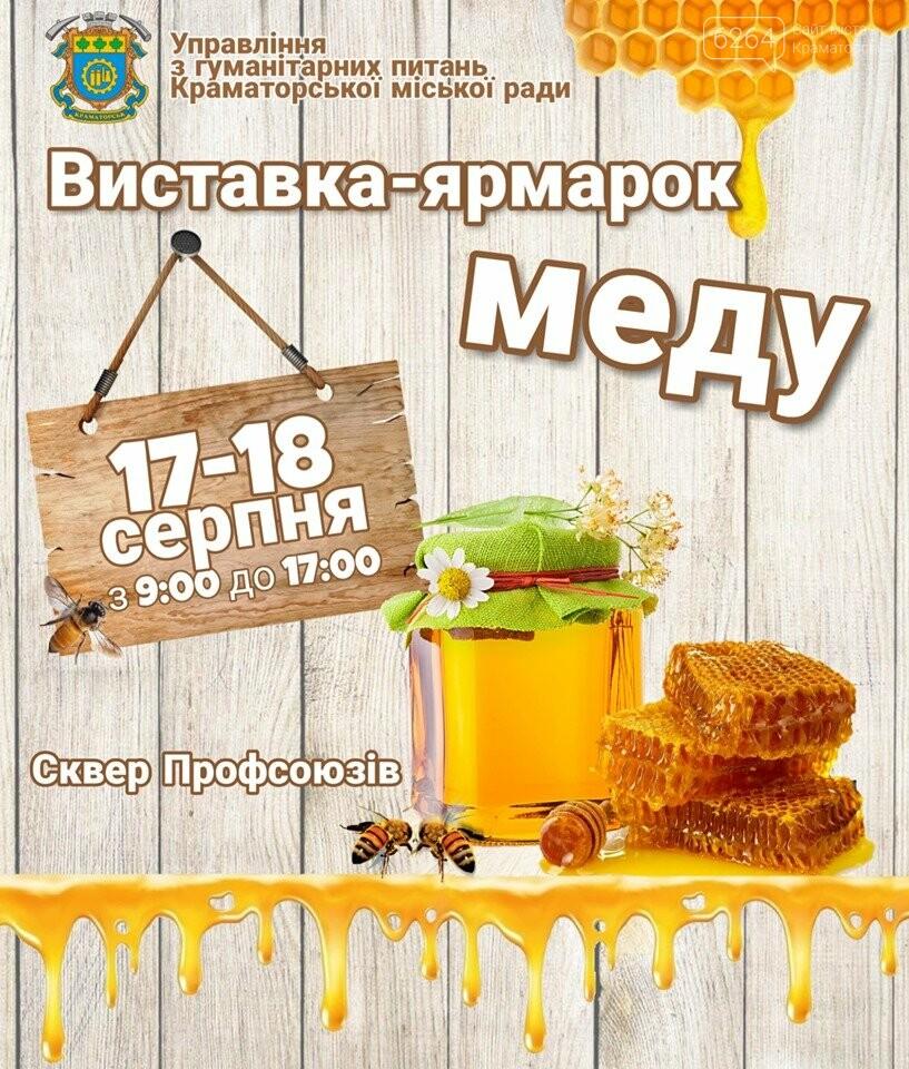 Краматорчан приглашают на выставка ярмарку меда и другой продукции пчеловодства, фото-1