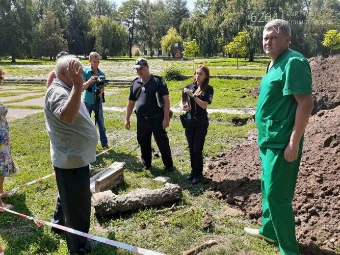 У Краматорську під час встановлення монумента ліквідаторам аварії на ЧАЕС знайшли людські кістки, фото-1